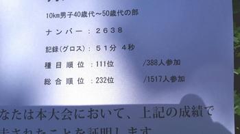 20180408_112433(1).jpg