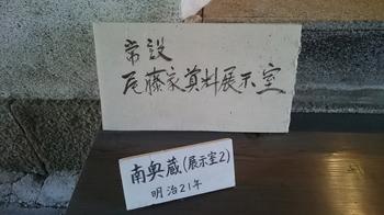 DSC_0066(1).JPG